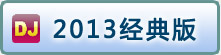 DJ音乐盒 - ctp518 - 駊檔褲◆吹ロ哨...集中营
